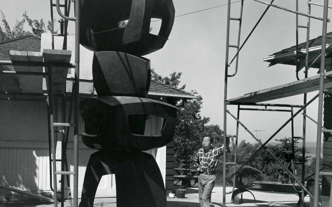 Ala Moana Sculpture by George Tsutakawa from 1966
