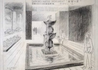 Sapporo Water Monument rendering 1987