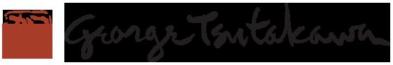 George Tsutakawa